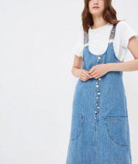 Платье джинсовое Krapiva Krapiva MP002XW0SGEJ